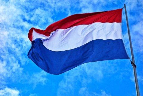 flag-2896002_1280